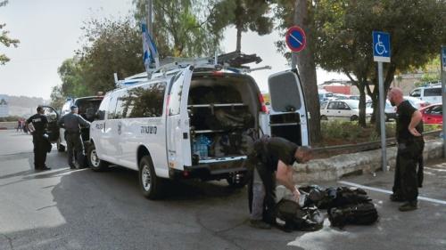 Polícia israelense.